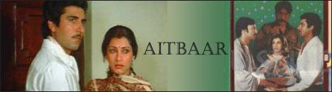 Aitbaar starring Dimple Kapadia, Raj Babbar and Suresh Oberoi